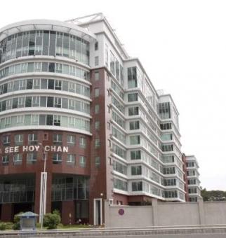 Menara See Hoy Chan